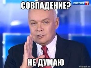 300px-Kiselyov-2014_66401280_orig_.jpeg