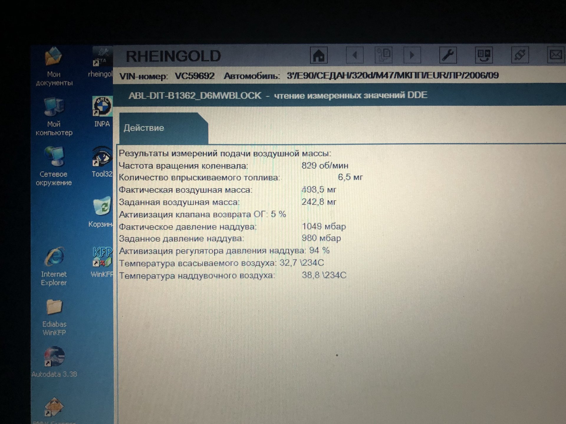 344CDA6F-7F64-4BB1-B3EE-953A461F0973.jpeg