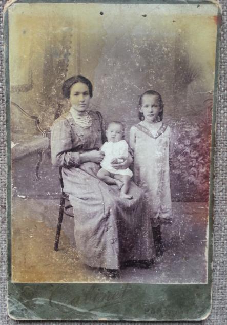 Бабушка. Мама.Тетушка..JPG