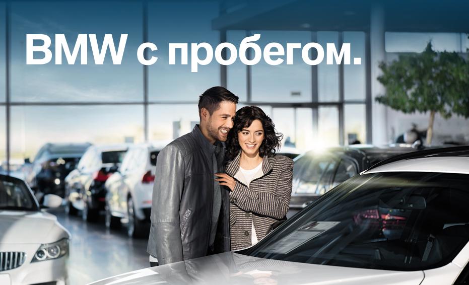 BMW_ar-nobraukumu-RU.jpg