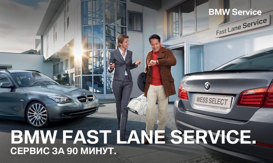 fast_lane_931_ru_01.jpg