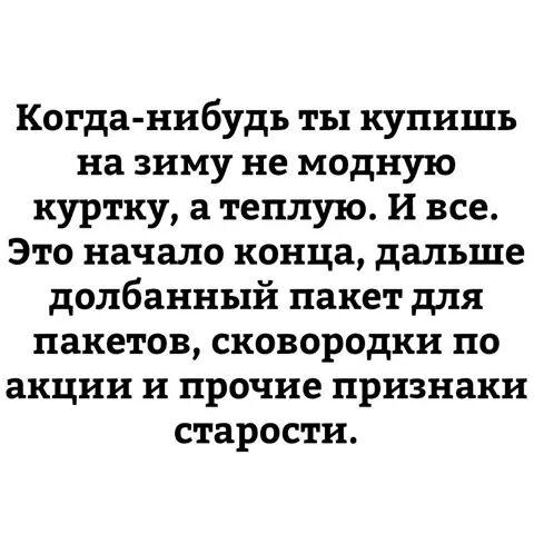 FB_IMG_1507799127603.jpg