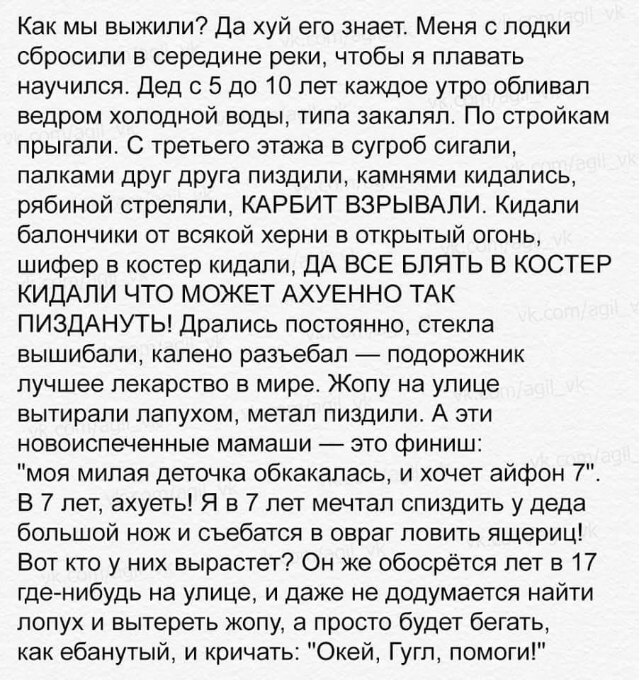FB_IMG_1534836191556.jpg