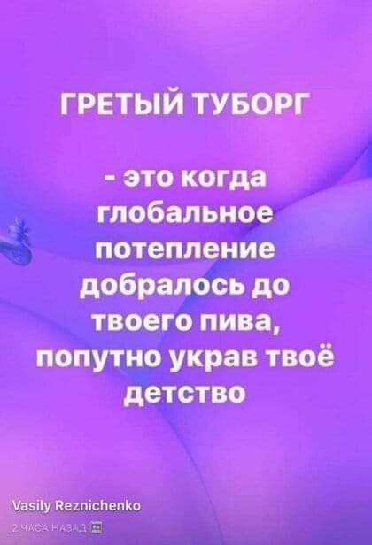 FB_IMG_1571905116598.jpg