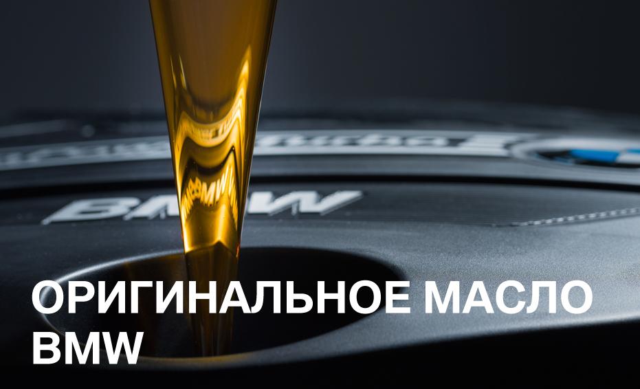 oil2_ru_01.jpg