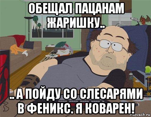 risovach.ru-2.jpg