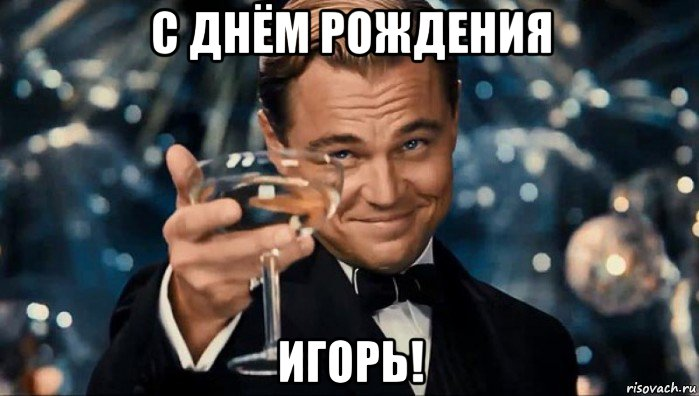 s-dnyom-rozhdeniya_85758659_orig_.jpg