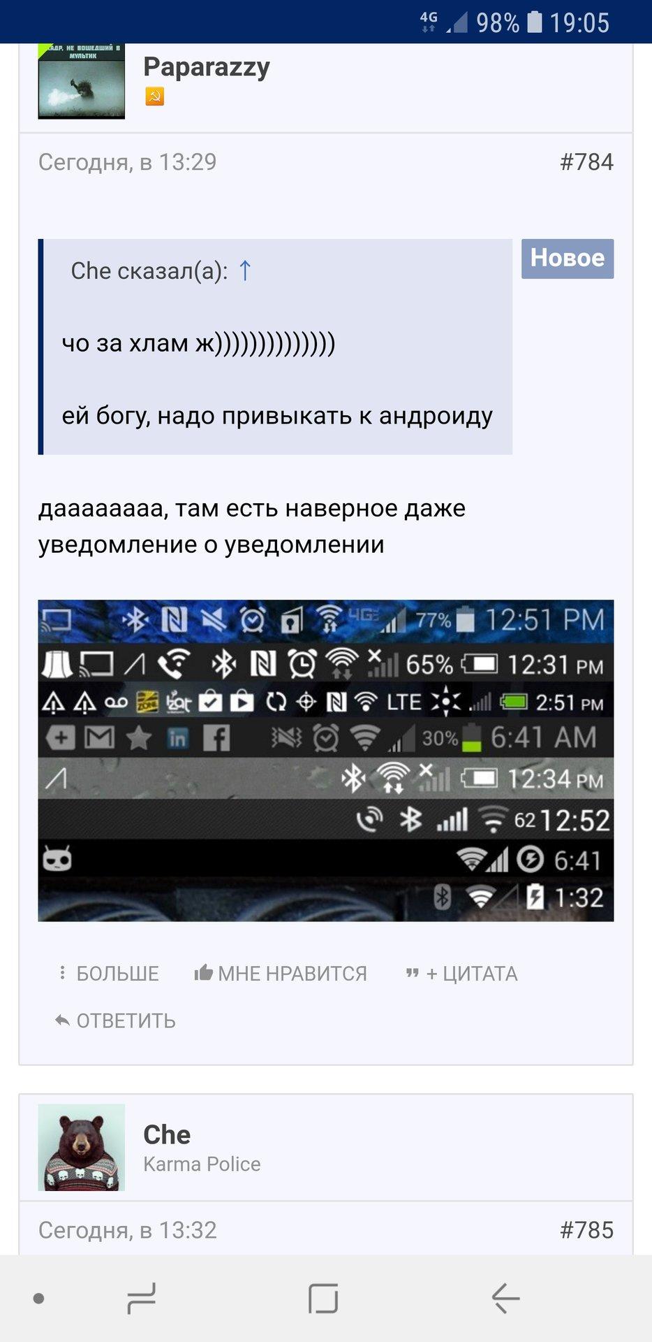 Screenshot_20180919-190522_Samsung Internet.jpg