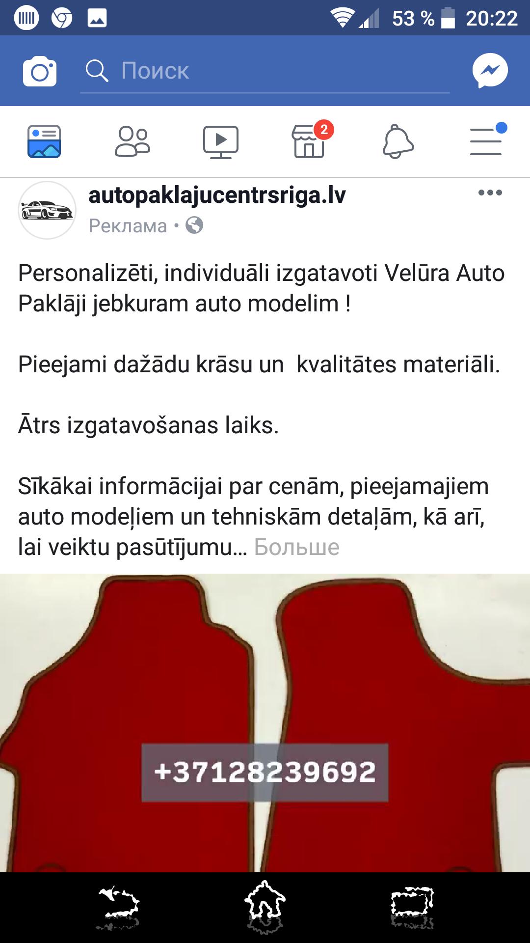 Screenshot_20181210-202242.png