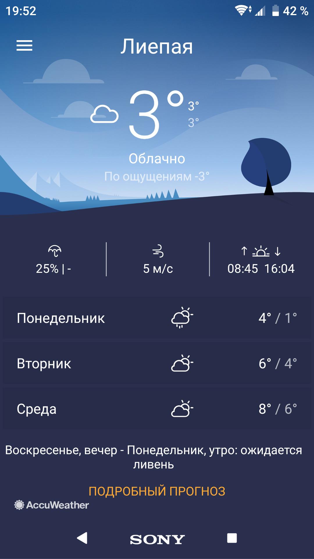 Screenshot_20191201-195224.png