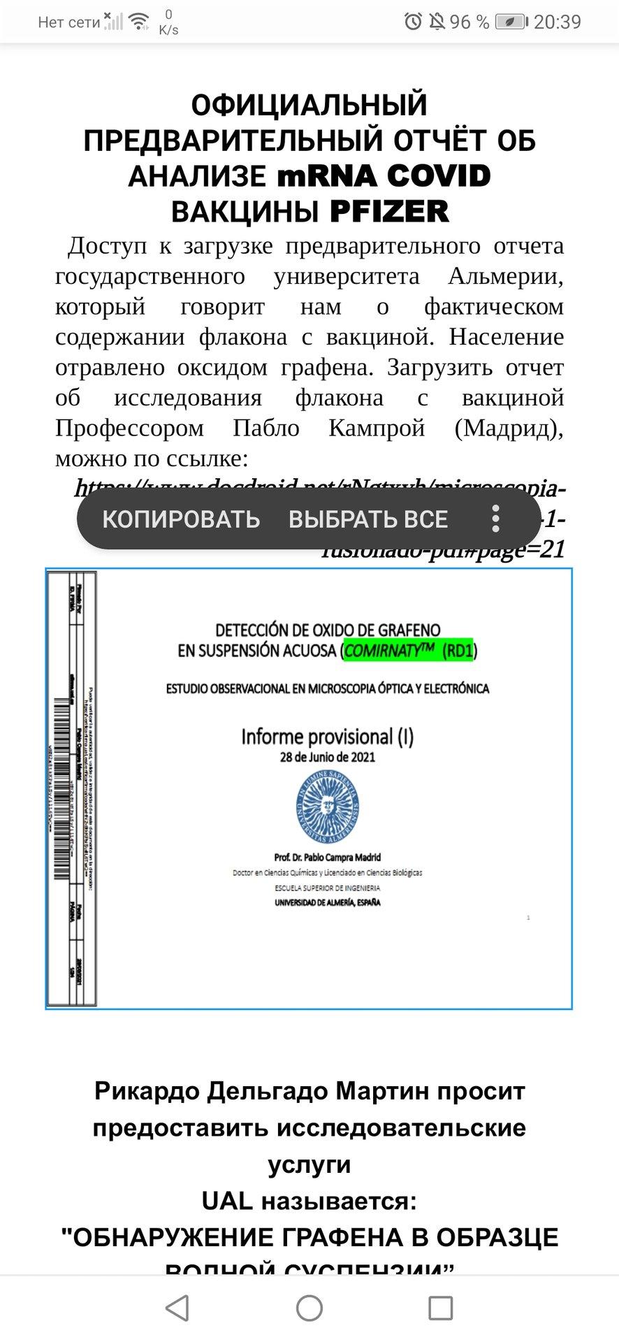 Screenshot_20211013_203940_com.google.android.apps.docs.editors.docs.jpg