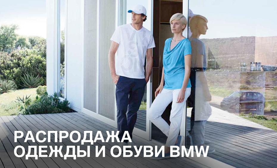 textile_sale_2017_ru2 (1).jpg