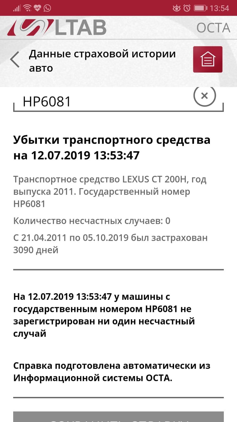 WhatsApp Image 2019-07-12 at 14.14.57.jpeg