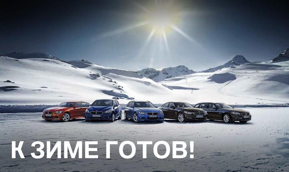 winter_931_ru.jpg